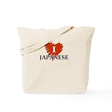 I Love Japanese Tote Bag