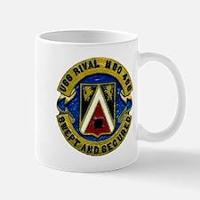 USS RIVAL Mug