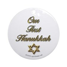 Our First Hanukkah Ornament (Round)