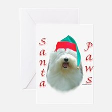 Unique Holiday oes Greeting Cards (Pk of 20)