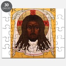 The Lion of Judah Puzzle