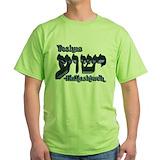Yeshua hamashiach Green T-Shirt