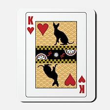 King Rex Mousepad