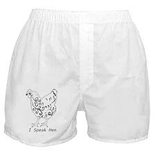 ISPEAKHEN Boxer Shorts