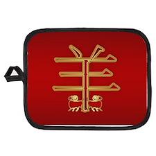 Chinese Zodiac Ram Symbol Potholder