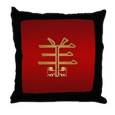 Chinese Zodiac Symbol Goat / Ram Throw Pillow