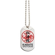 Shotokan Karate symbol and Kanji Dog Tags