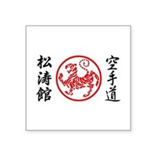 Shotokan Karate Symbol Sticker