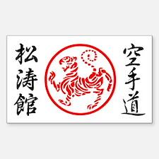 Shotokan Karate Symbol Decal