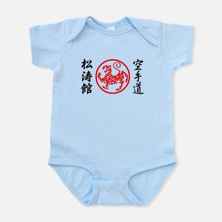 Shotokan Karate Symbol Body Suit