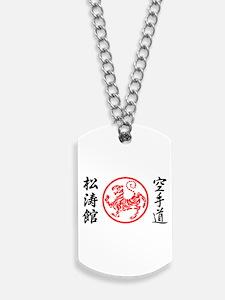 Shotokan Karate Symbol Dog Tags