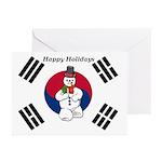 Taekwondo Christmas Greeting Cards