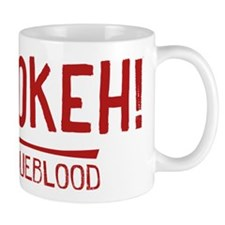 Sookeh True Blood Mugs