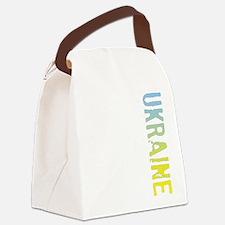 Ukraine Canvas Lunch Bag