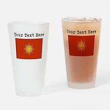 Custom Macedonia Flag Drinking Glass