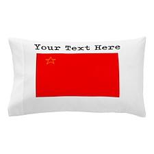 Custom Macedonia Flag Pillow Case