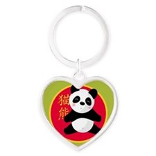 00-pandacircle-ornR Keychains