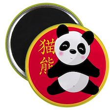 Panda Magnets