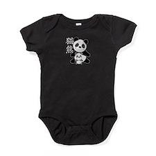 panda-babyB.png Baby Bodysuit