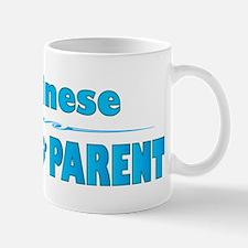 Tonkinese Parent Mug