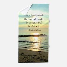 PSALM 118:14 Beach Towel