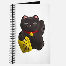 Lucky Cat Black Journal