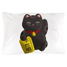 Lucky Cat Black Pillow Case