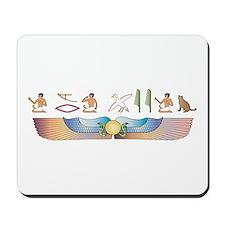 Blue Hieroglyphs Mousepad