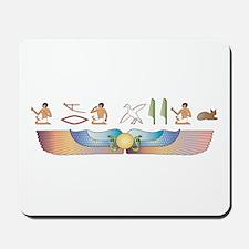 Devon Hieroglyphs Mousepad