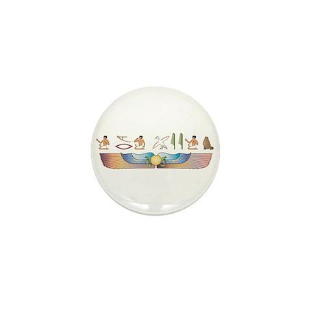 Curl Hieroglyphs Mini Button (10 pack)