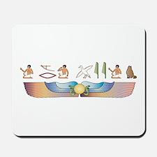 Curl Hieroglyphs Mousepad