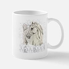 Arabian Art Mug