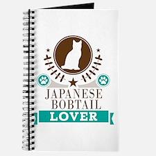 Japanese Bobtail Cat Journal