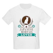 Japanese Bobtail Cat T-Shirt