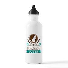 Javanese Cat Lover Sports Water Bottle