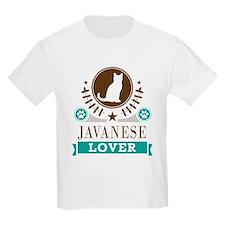 Javanese Cat Lover T-Shirt