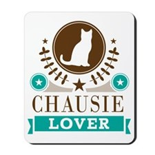 Chausie Cat Lover Mousepad