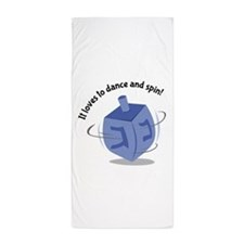 It Loves To Dance And Spin! Beach Towel