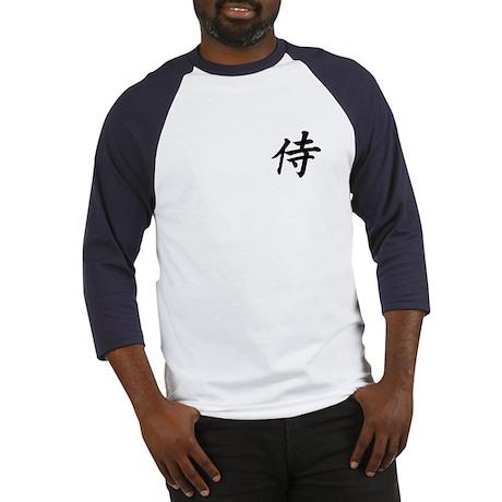 Baseball Jersey Samurai