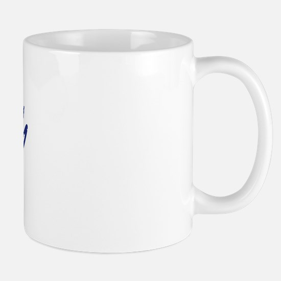 Hunter - vintage (blue) Mug