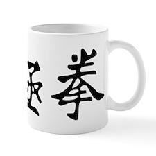 largettchorizontal Mugs