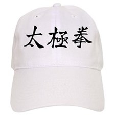 largettchorizontal.png Baseball Cap