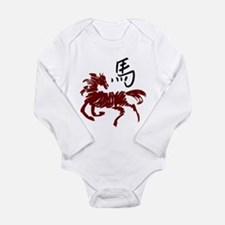 Year Of The Horse Body Suit