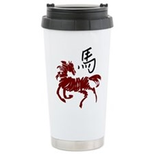 horse12.png Travel Mug