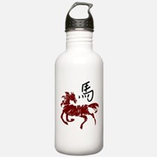horse12.png Water Bottle