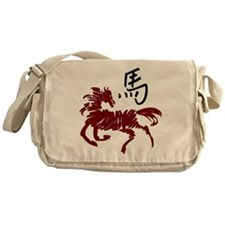 horse12.png Messenger Bag