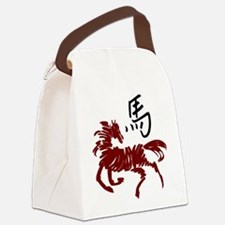 horse12.png Canvas Lunch Bag