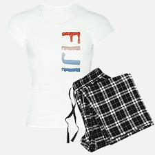 co-fiji.png Pajamas