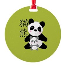 00-panda-baby-button.png Ornament