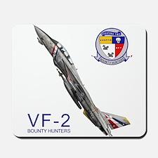 vf2logo10x10_apparel.jpg Mousepad